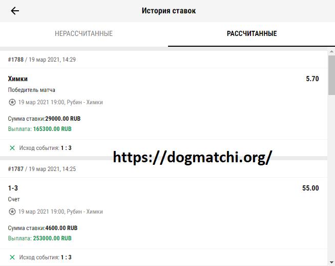 Договорные матчи на 19 марта 2021 года по футболу фото 1